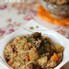 土豆牛肉胡萝卜焖饭的做法