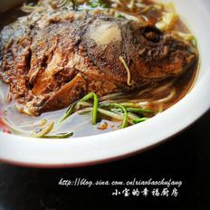 蔬菜鱼头汤的做法