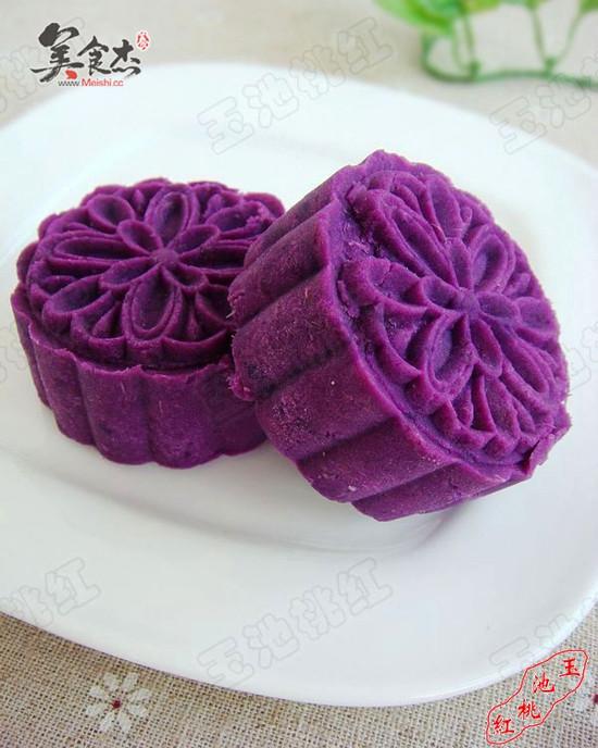 紫薯芸豆月饼Vn.jpg