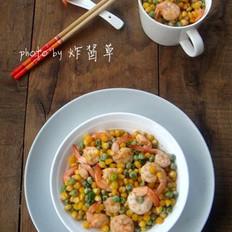 玉米豌豆炒蝦仁的做法