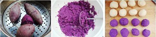 紫薯芸豆月饼ZQ.jpg