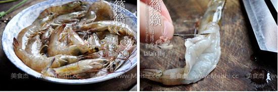 葱油虾jr.jpg