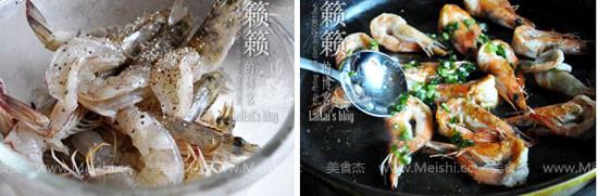 葱油虾tf.jpg