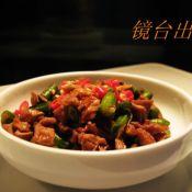 笋干豇豆炒肉末的做法