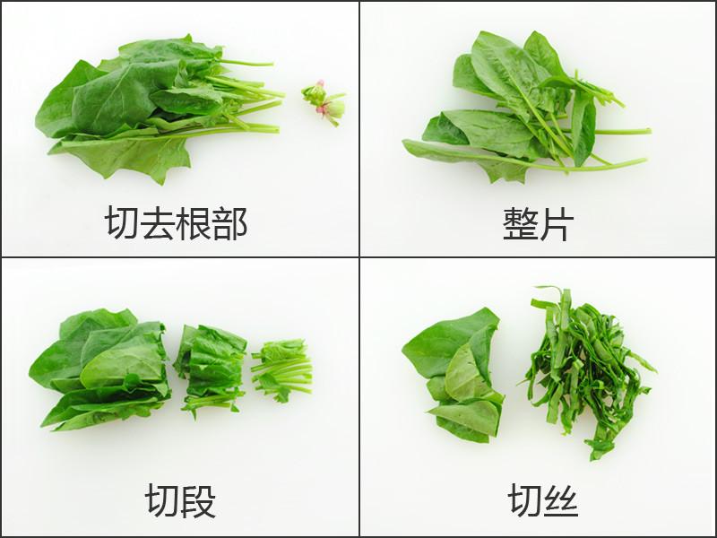 菠菜切法.jpg