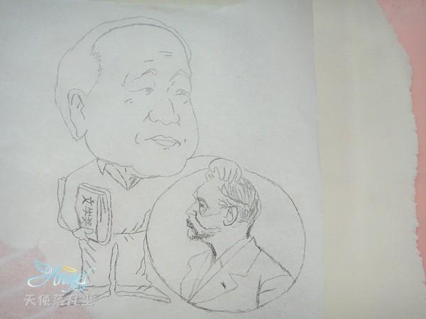 简笔画 手绘 线稿 600_450
