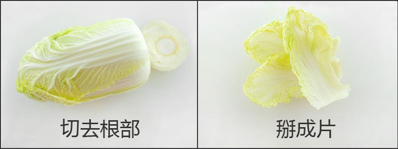 处理白菜.jpg