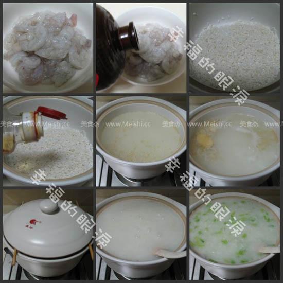 虾粥的做法_家常虾粥的做法【图】虾粥的家常做法大全
