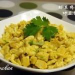 虾皮鸡蛋炒豆腐的做法