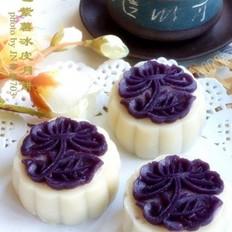 花色紫薯冰皮月饼的做法