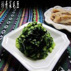 炒青菜毛豆的做法