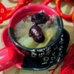 银耳雪梨红枣羹的做法