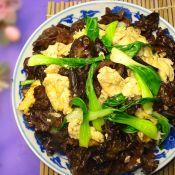 黑木耳青菜炒鸡蛋的做法