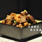花生香菇焖排骨的做法