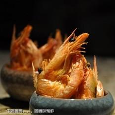 咖喱味烤虾的做法