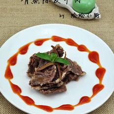 清蒸陈皮牛肉的做法
