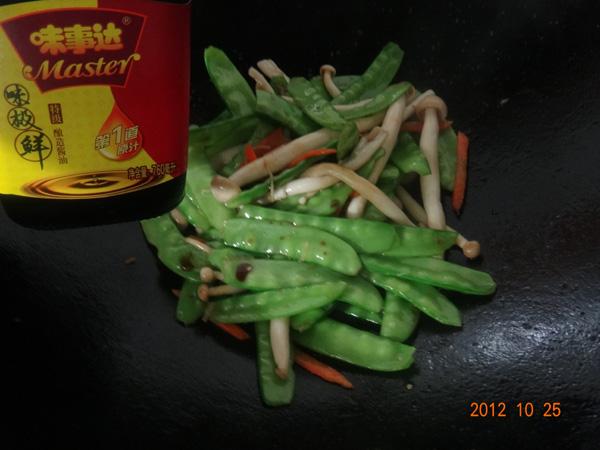 鲜菇炒荷兰豆mh.jpg