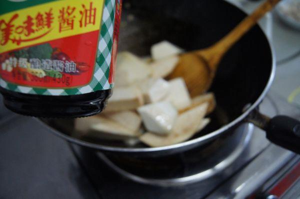 芋艿烧虾皮rw.jpg
