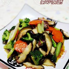 鮑汁炒香菇的做法