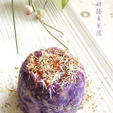 香草奶酪土豆泥的做法