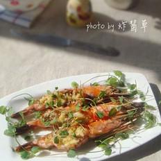 焗烤对虾的做法