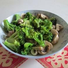 西兰花蘑菇的做法