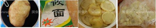 土豆莜面鱼aI.jpg