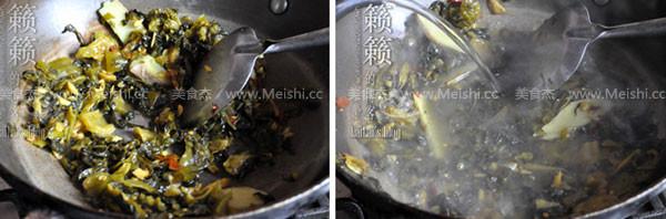 水煮酸菜鱼mm.jpg