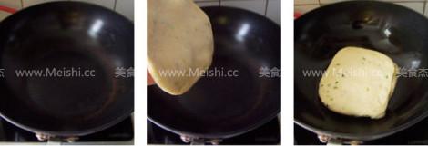 椒鹽蔥花餅gl.jpg