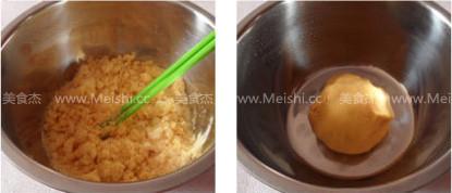玉米面煮疙瘩qz.jpg