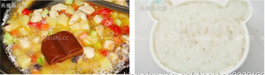 熊猫番茄红烩鸡肉饭cC.jpg