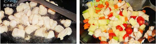 熊猫番茄红烩鸡肉饭PJ.jpg
