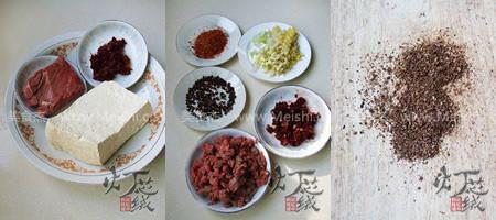 麻婆豆腐JZ.jpg