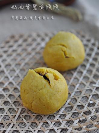 紫薯黄馍馍的做法