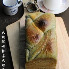 抹茶大理石吐司的做法