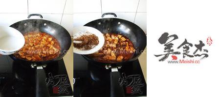 麻婆豆腐pu.jpg