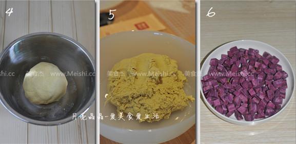 紫薯黄馍馍MB.jpg