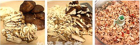 雙菇豆腐餃xD.jpg