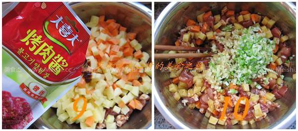 土豆酱肉包mc.jpg