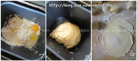 牛肉芫荽水饺gH.jpg