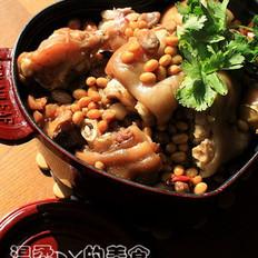 黄豆花生煨猪脚的做法