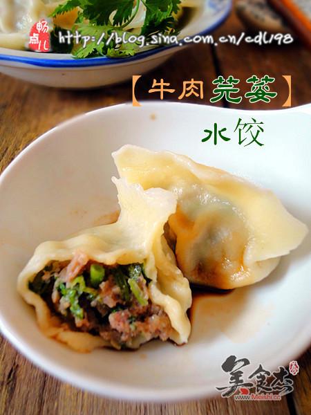 牛肉芫荽水饺DX.jpg