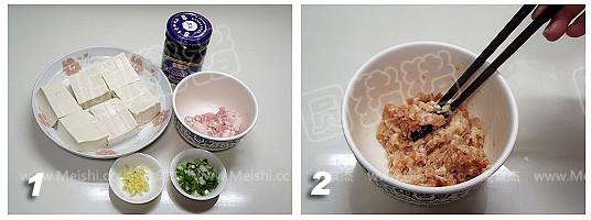 榄菜肉末蒸豆腐ty.jpg