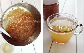 蜂蜜柚子茶NO.jpg