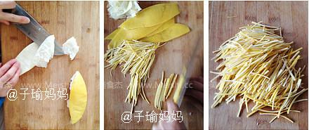 蜂蜜柚子茶wk.jpg
