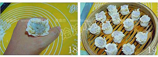 鲜虾烧卖Fv.jpg