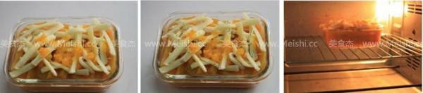 芝士薯蓉焗南瓜Nk.jpg