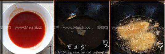 吉列咖喱炸猪排sF.jpg