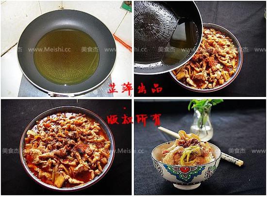 水煮肉片ij.jpg