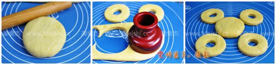 甜甜圈lG.jpg